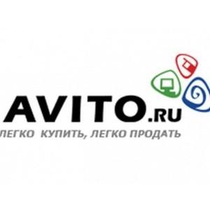 Большой переезд Avito с Маратом Ка завершен!