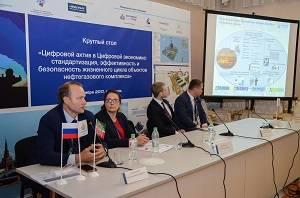 Создание цифровых стандартов – неотъемлемая часть цифровой трансформации экономики РФ