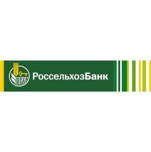 Депозитный портфель Курганского филиала Россельхозбанка превысил 600 млн рублей