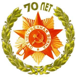 Упрощение порядка получения услуг Росреестра для ветеранов  Великой Отечественной войны