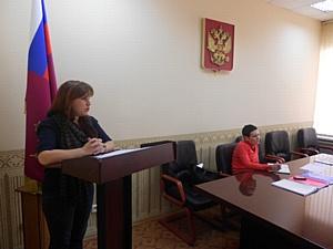 О совете Управления Росреестра по Ульяновской области