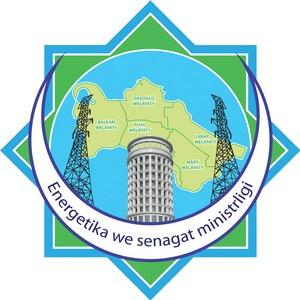 S-engineering стал участником Энергетической выставки в Туркменистане