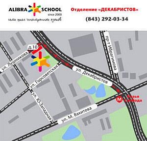 Alibra School открывает в Казани новое отделение
