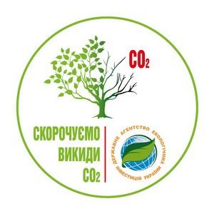 Енергозбереження у сільському господарстві