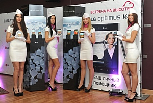 LG Optimus Vu, LG Optimus L9 – встреча на высоте