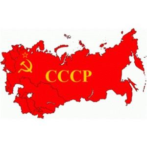 Online.ua запустил сервис «Назад в СССР»