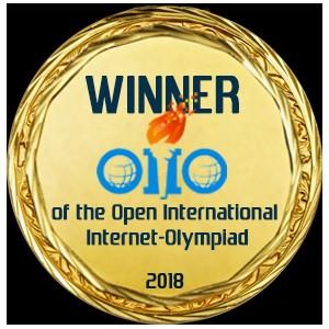 –убцовский институт Ц победитель Open International Internet-Olympiad