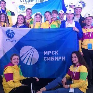 Бойцы омского энергоотряда приняли участие во Всемирном фестивале молодежи