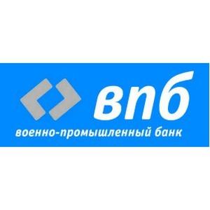 АКБ «ВПБ» (ЗАО) стал Лауреатом премии «Финансовая элита России-2014»