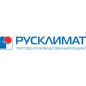 «Русклимат» стал лауреатом федеральной акции «Надежный партнер»