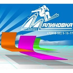 """Горнолыжный центр  """"Малиновка"""" принимает чемпионат"""