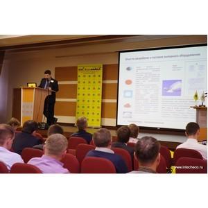 СвердНИИхиммаш представил технологии для атомных и тепловых электростанций