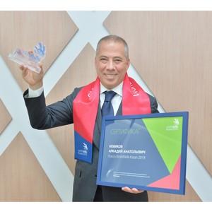Аркадий Новиков - первый Посол чемпионата мира по профессиональному мастерству WorldSkills Kazan 2019