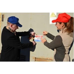 Костромаэнерго проводит в регионе акцию «Ток на замок»
