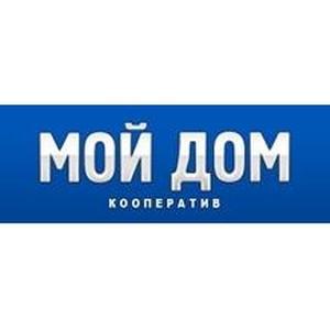 «Георгиевская ленточка» – в твоем доме и в «Моем Доме»