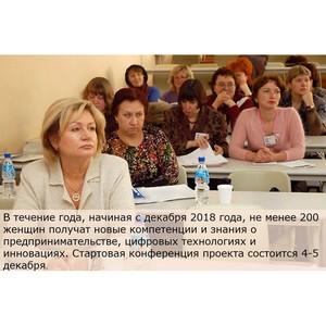 """Проект """"Второе дыхание"""" поможет женщинам 50+"""