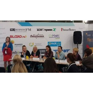 јгентство Ђ'орсайтї выступило партнером крупнейшей выставки ЂInternet Expo - 2014ї