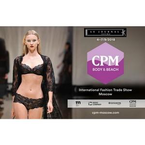 На выставке Collection Premiere Moscow Body & Beach 2018 Le Journal intime покажет свои модели