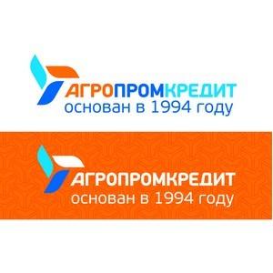 Операционный офис Банка «АгроПромКредит» в Саратове ждет своих клиентов по новому адресу