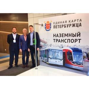 Компания ШТРИХ-М приняла участие в презентации «Единой карты петербуржца»