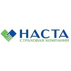 СК «НАСТА» – снова чемпион