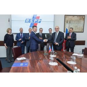 РСПП и  Греческая федерация предприятий (SEV) заключили соглашение о сотрудничестве