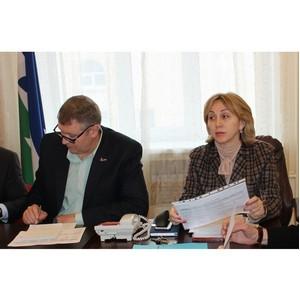 Активисты ОНФ в КБР обсудили послание президента России Федеральному собранию