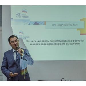 Управляющие компании Иркутска не увидели в нововведениях Минстроя России революции
