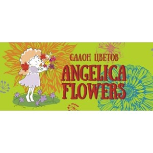 Цветочный салон «Angelica Flowers» – у нас открылся новый сайт и расширился ассоритмент цветов