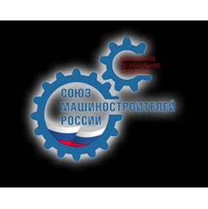 Московские промышленники предлагают создать Центр интеграции компетенций на базе МГТУ «Станкин»