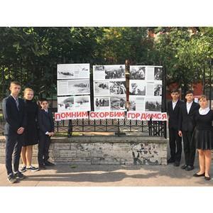 ОНФ в Санкт-Петербурге присоединился к памятным акциям, посвященным дню начала блокады Ленинграда