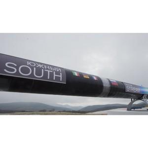 Закрытие «Южного потока» — риски и перспективы проекта