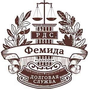 Коллекторы помогают гражданам взыскать долги с физ.лица в г.Балашове