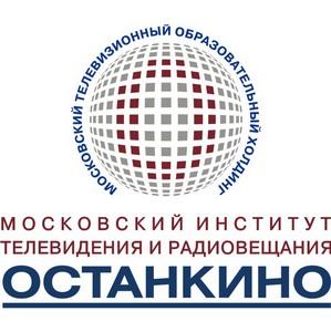 Международный Общественный Совет «СМИ и культура»