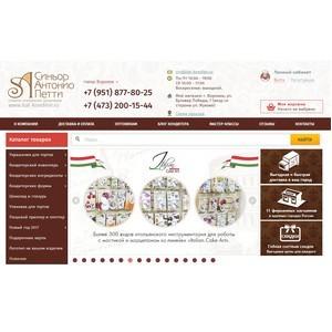 В Челябинске открылся новый магазин «Синьор Антонио Петти»