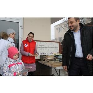 Команда «Молодежки ОНФ» передала книги детям из малообеспеченных семей Нальчика