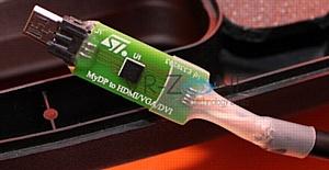MyDP является беспроигрышной для потребителей и производителей технологией