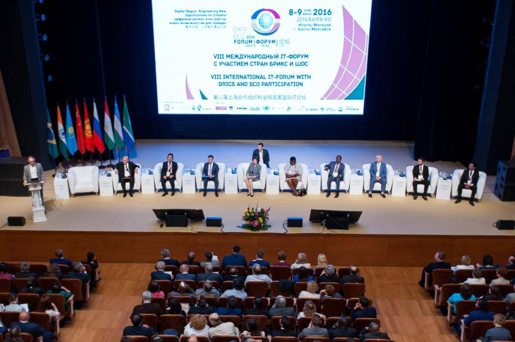 Ippon представил ИБП на международном ИТ-форуме с участием стран БРИКС и ШОС