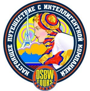 Пивной тур в Бельгию c DSBW!