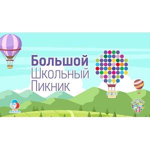 Старший менеджер «Михайлов и Партнёры» Мария Маркова рассказала об этикете в социальных сетях