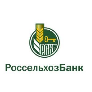 Марийский филиал Россельхозбанка поддерживает  малый и средний бизнес региона