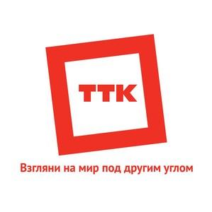 ТТК выступил партнером Молодежного форума Приволжского федерального округа «iВолга-2015»