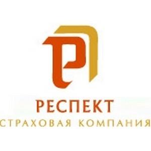 Страховая компания «Респект-Полис» меняет название на СК «Респект»