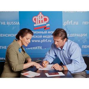 Управления ПФР Тамбовской области принимают от работодателей Единую форму отчетности в ПФР за 9 месяцев 2016 г.