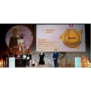 Компания «Нестле Россия» признана лучшим работодателем по версии Randstad Award