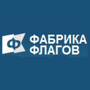 Корпоративный флаг – часть имиджа компании