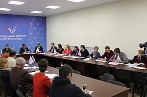 Челябинские эксперты ОНФ настаивают на опубликовании территориальной схемы обращения с отходами