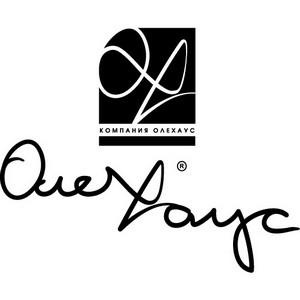 Компания ОлеХаус запускает конкурс к своему юбилею