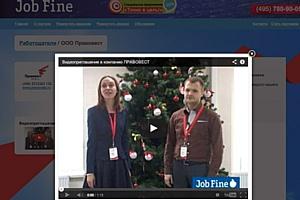 ����� ����� ������ Job Fine � �����-�����������