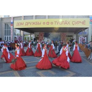 Фестиваль национальных культур «Радуга дружбы» стал настоящим праздником дружбы